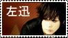 Satoshi stamp by angenoirxD