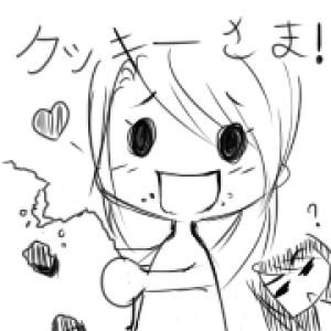 Konomarii's Profile Picture