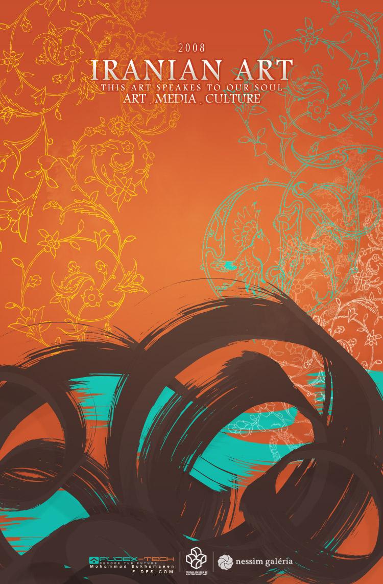 Iranian Art 2 by fudexdesign