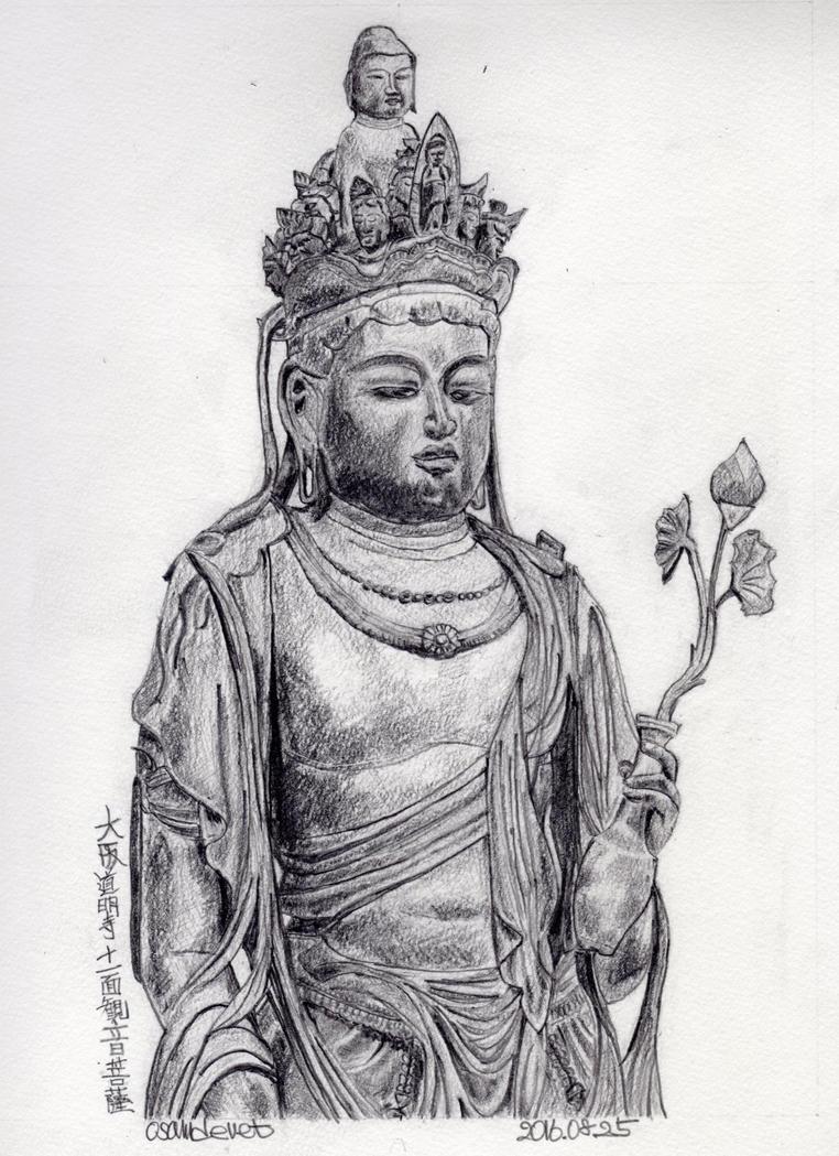 Avalokitesvara by osam-devet