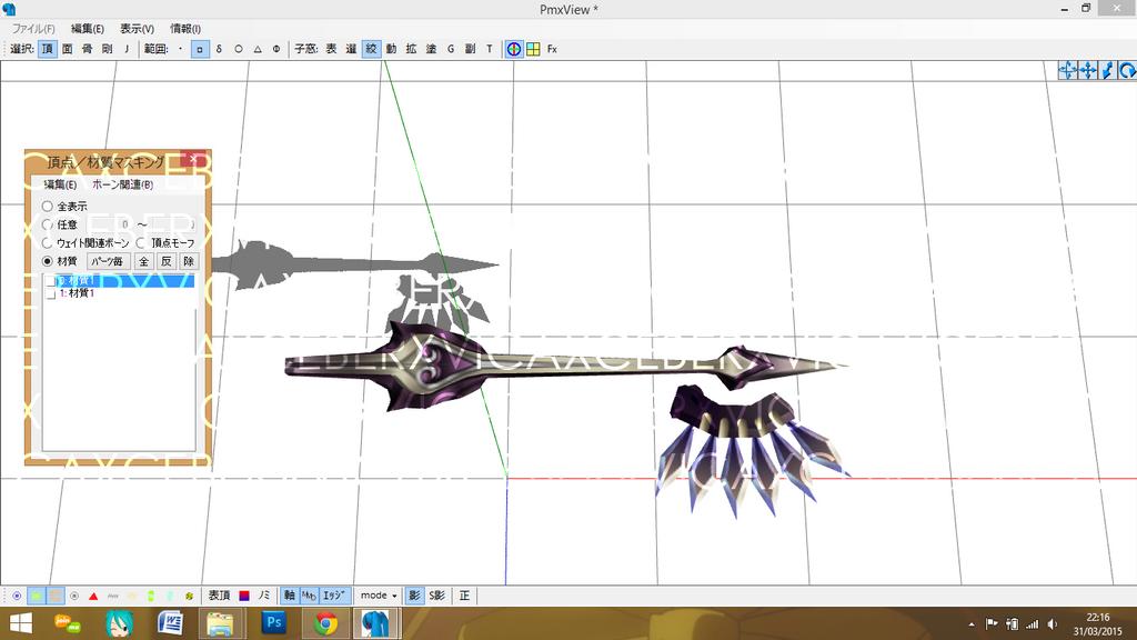 Xigbars fan made keyblade wip by caxceberxvi on deviantart for Art made with keys