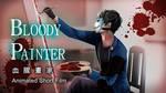 Bloody Painter Animatic-The Beginning
