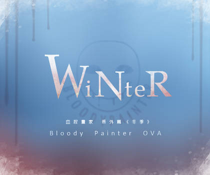 Bloody Painter OVA is making by DeluCat