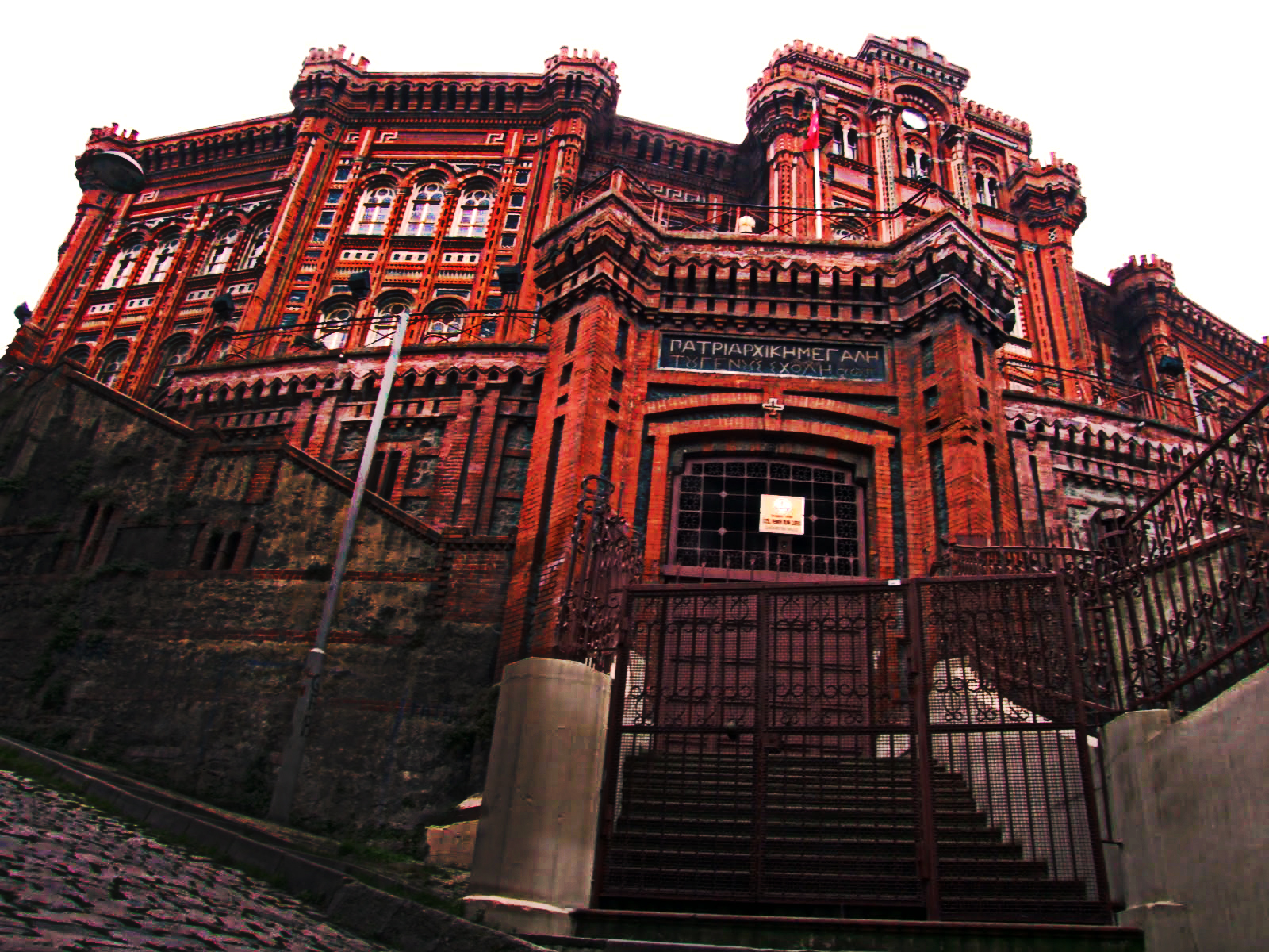 Phanar Greek Orthodox College by coexist666 on deviantART