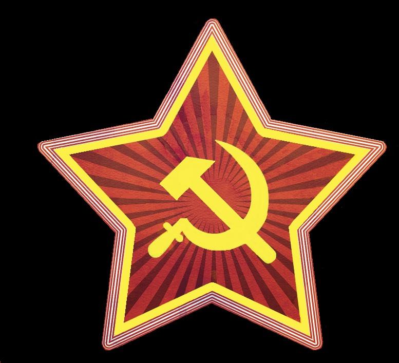 Soviet Star Stock Vector 79520602 - Shutterstock