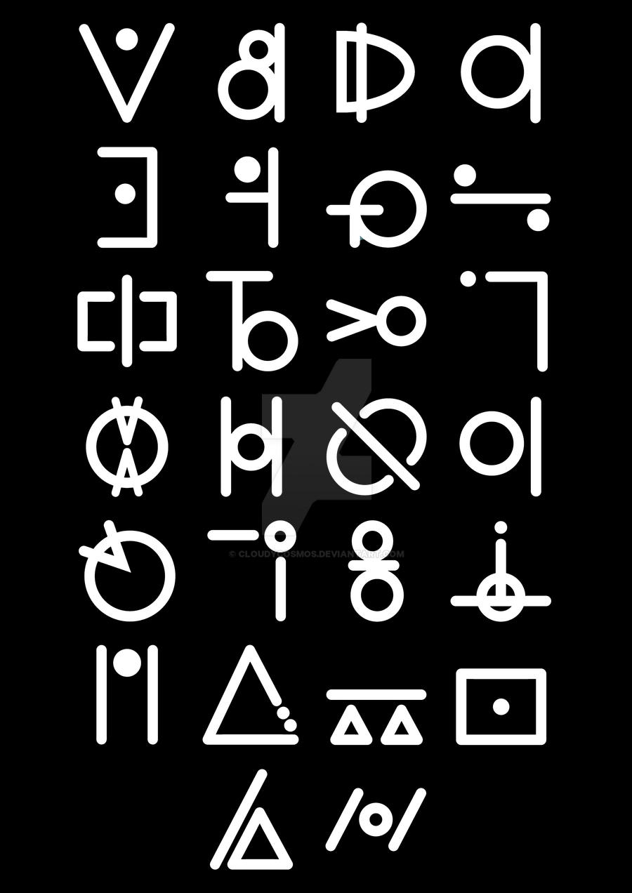 13 Alien Languages You Can Actually Read - io9