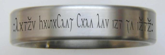 """""""Delith"""" Ring by WurdBendur"""