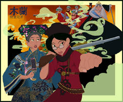 Mulan, Steampunk Rebellion