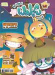 Mini Wakfu Mag 10 by zimra-art