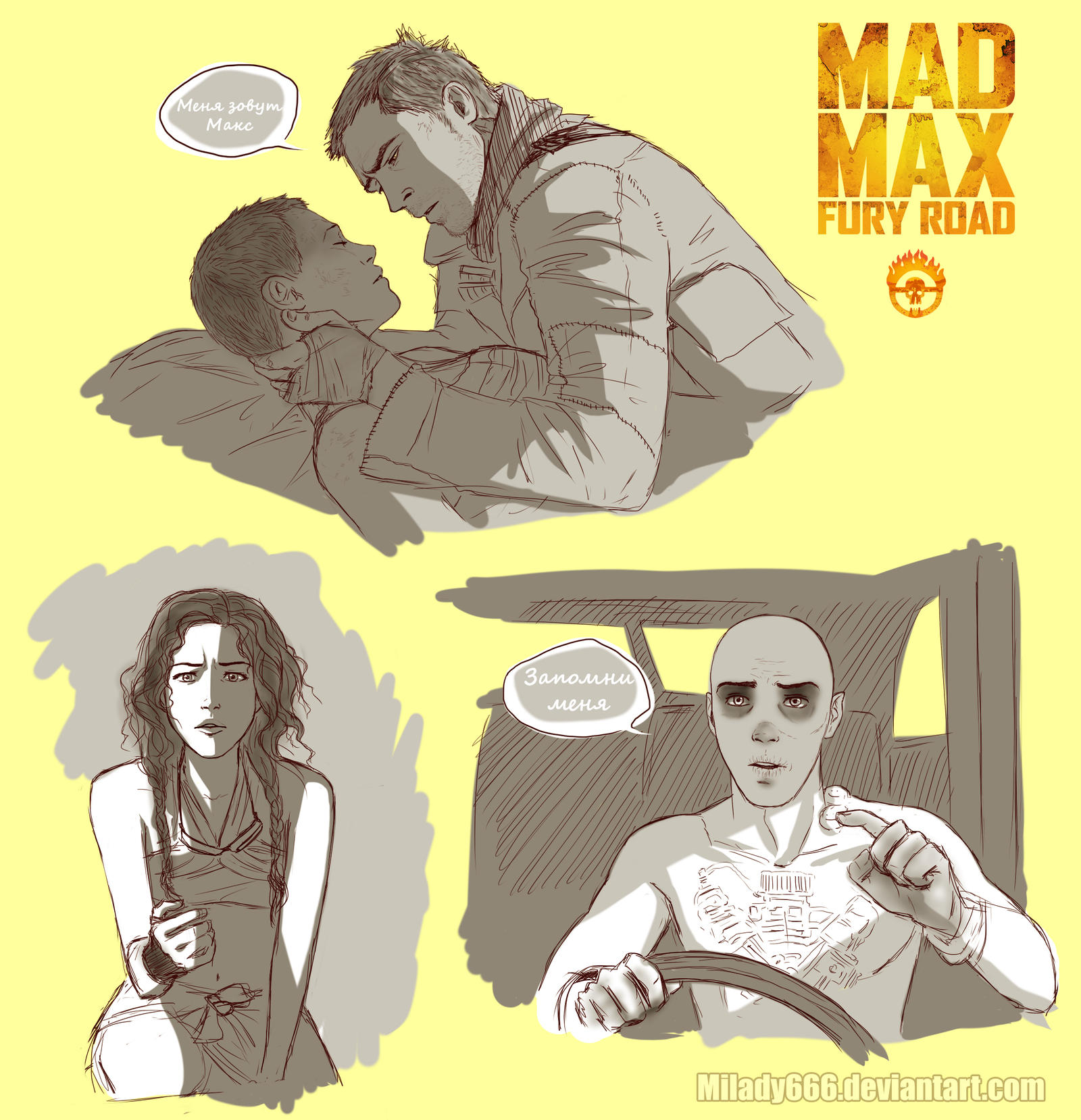 Mad Max Fury Road by Milady666