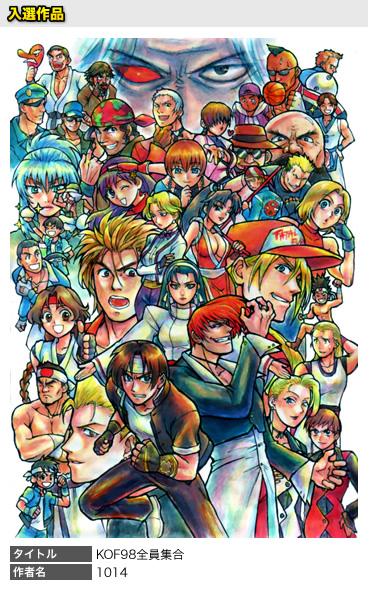 KING OF FIGHTERS 98 by AMERICAN5000