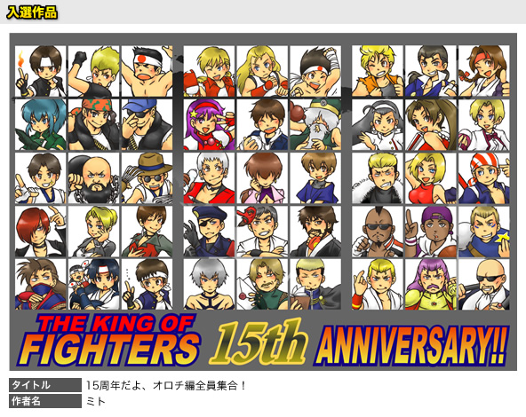KOF 98 ULTIMATE MATCH VERSION by AMERICAN5000