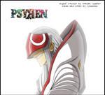 Psyren: wise