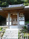 Japanese House by Sitara-LeotaStock
