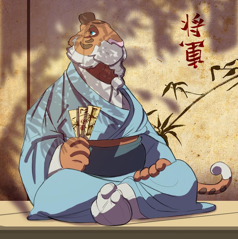 Take it There Shogun by ThinusvanRooyen