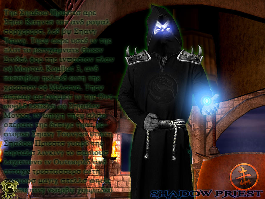 The Shadow Priest by ScorpionMKD on DeviantArt