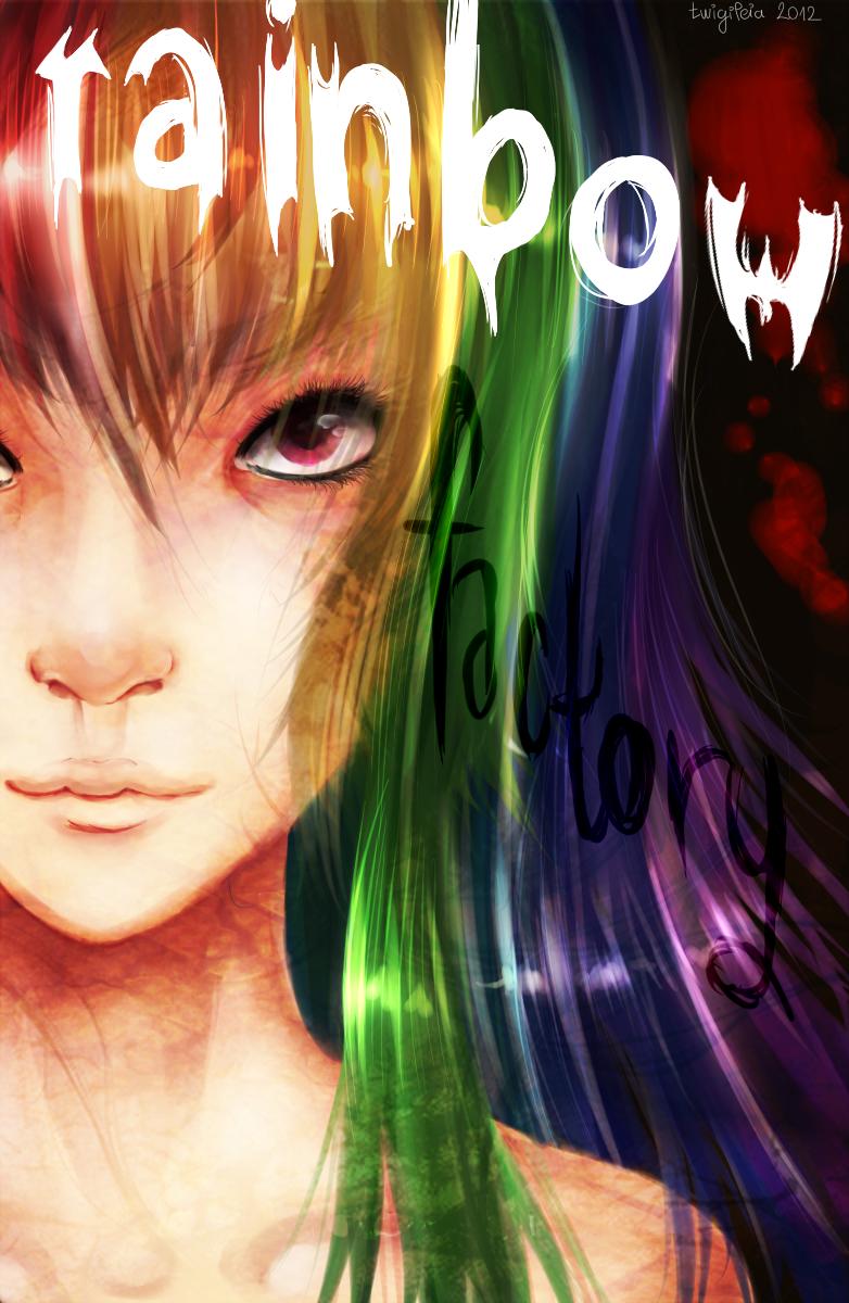 . RAINBOW FACTORY . by Twigileia
