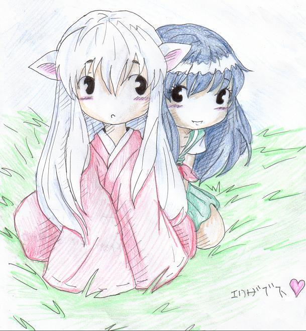 Inuyasha Classmate Girls By Xshani Chanx On Deviantart: Chibi Inuyasha And Kagome By Reenigrl On DeviantArt