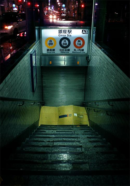 Tokyo Residence by denkyo