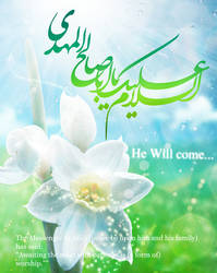 He will come by fatima web