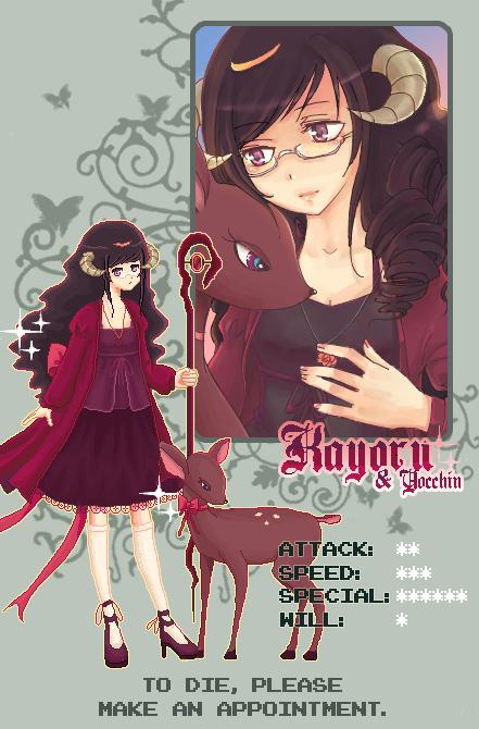 kayoru's Profile Picture
