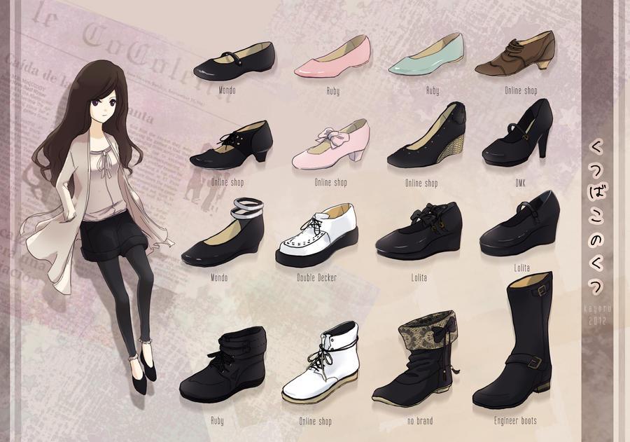 My Shoebox by kayoru