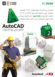 AutoCad Trainig and Tools 02 DVD Poster by Free1Designer