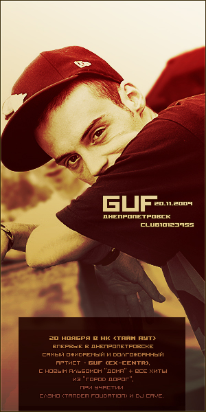 GUF by Clubberry