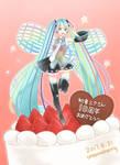 Happy 10th Anniversary, Hatsune Miku!
