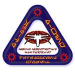 X-Wing Development v.2
