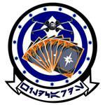 Wildcards Squadron
