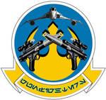 Gunfighters Squadron Insignia