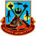 Nomad Squadron Insignia