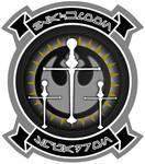 Blackmoon Squadron Insignia