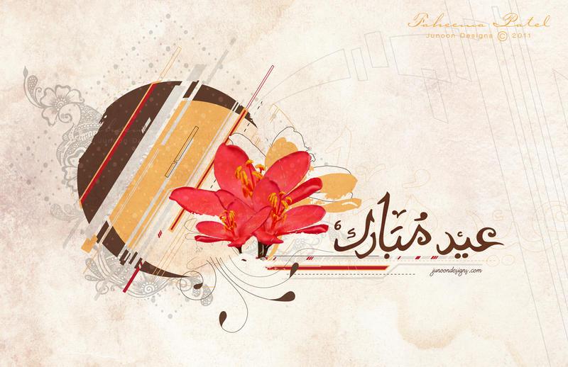 Eid Mubarak by FaMz