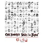One Hundred Smiles for Japan