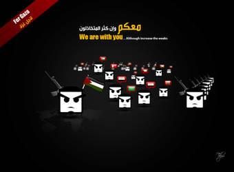 Gaza ID 1 by Telpo