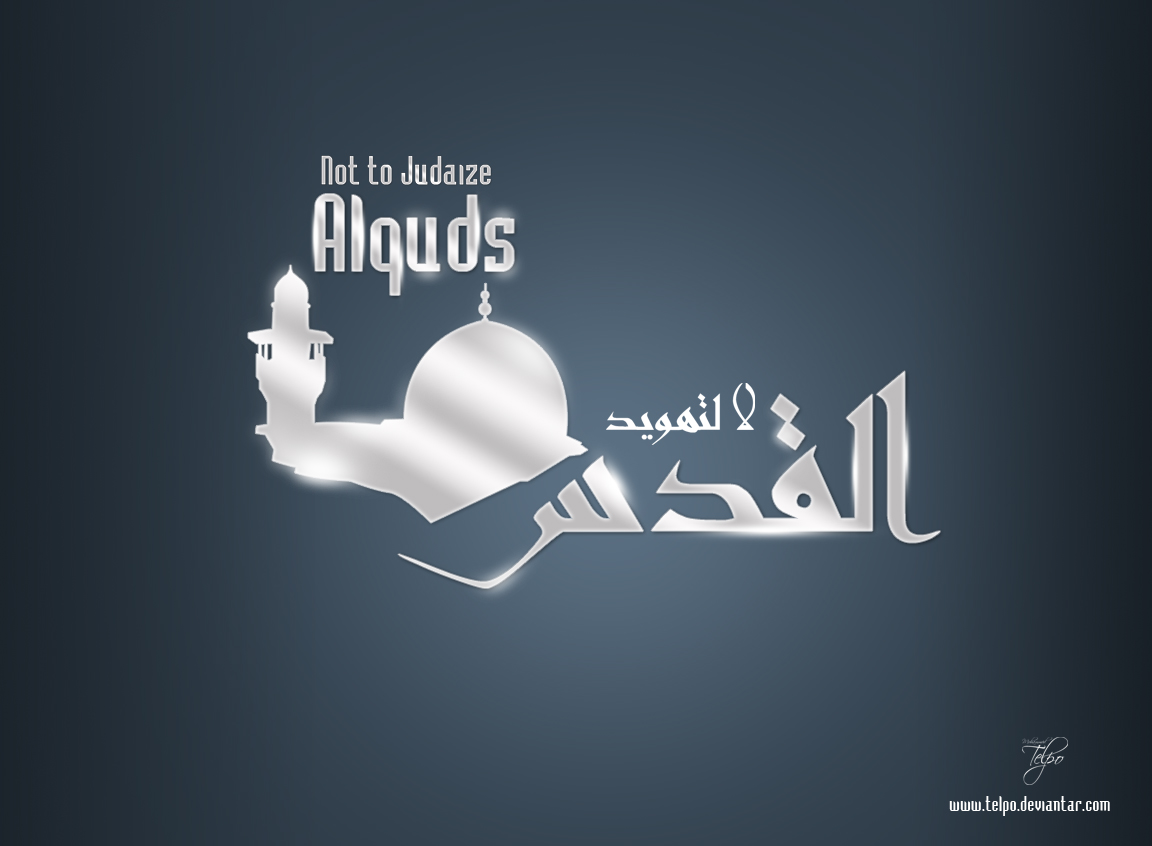 No to Judaize Al-Quds Wallpaper 3D