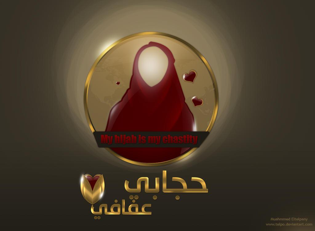 Hijabi is my chastity by Telpo