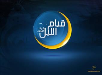 Quyam Alail by Telpo