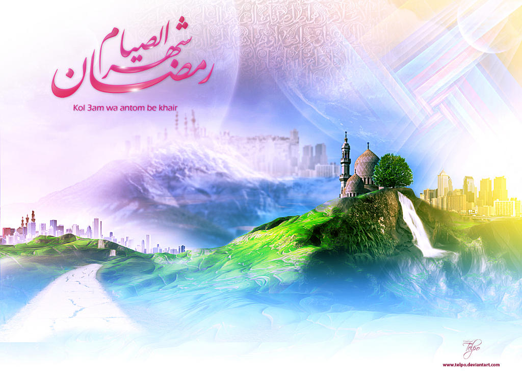 Ramadan by Telpo