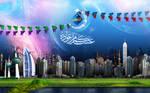 Alnas Channel Ramadan