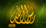 Rasoul Allah