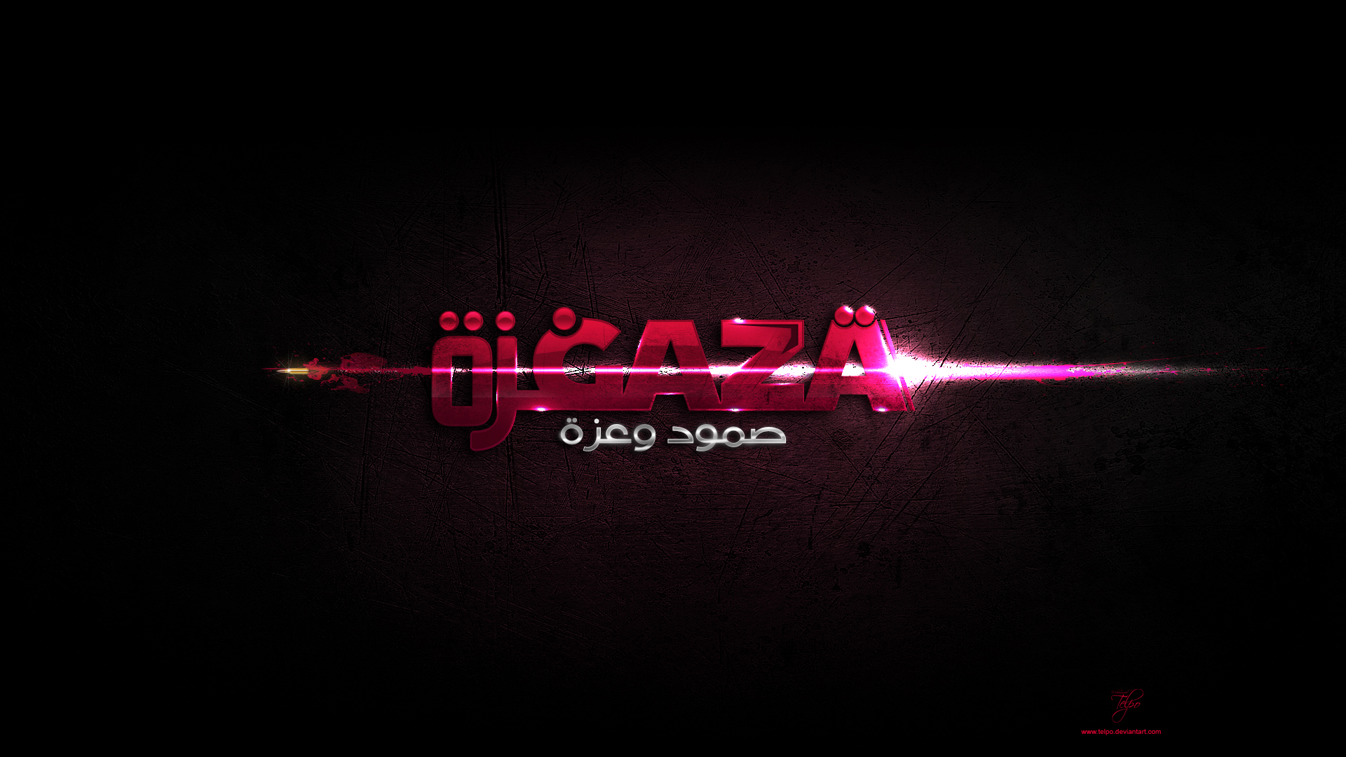 Gaza 3D Islamic Wallpapers