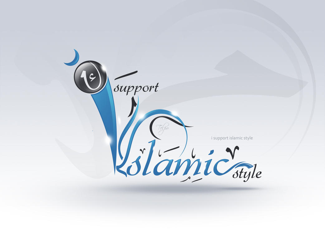 I support Islamic style by Telpo