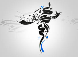Arabic calligraphy by Telpo