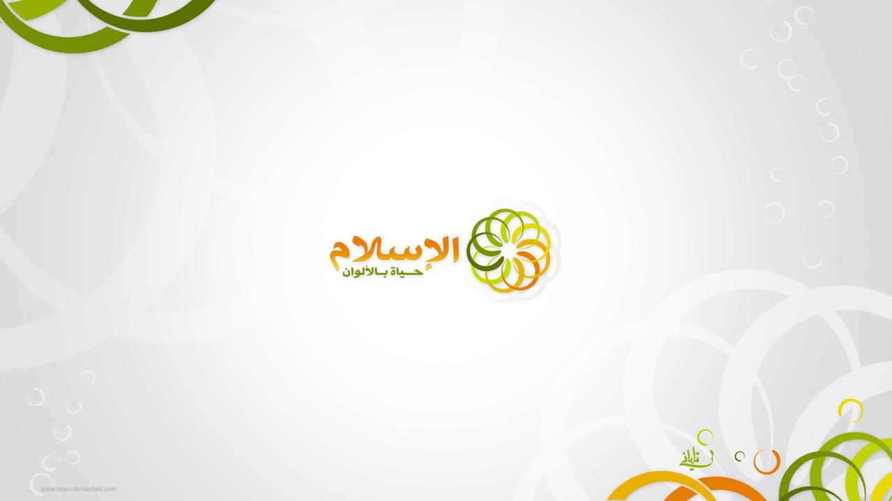 Islam by Telpo