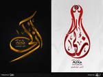 Azka Logo