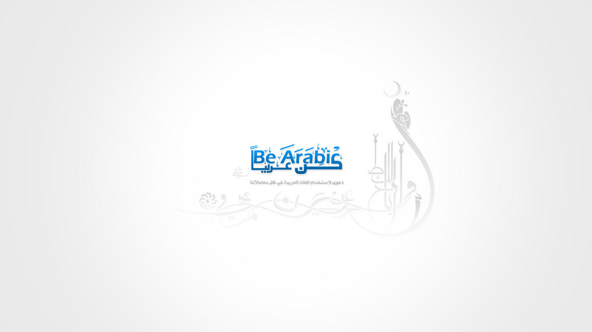 Be Arabic Light by Telpo
