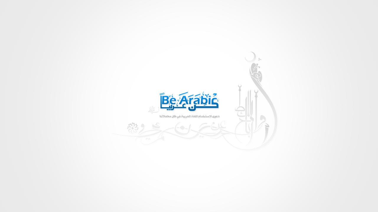 Be Arabic Light by Telpo